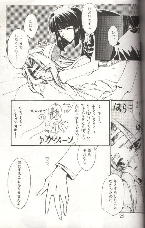 Himitsu 10