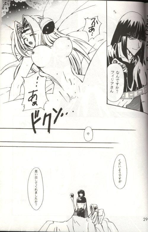 Himitsu 14