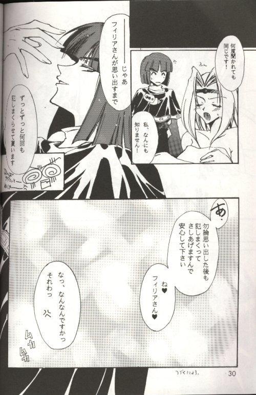 Himitsu 15