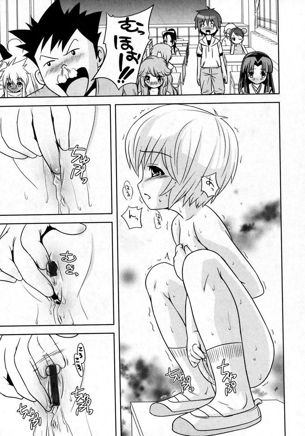 Karyou Gakuen Shotoubu Vol.7 51