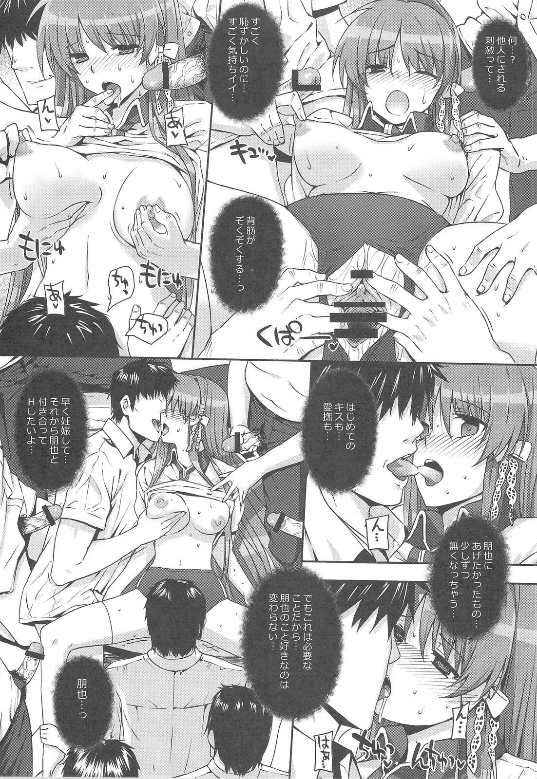 (C76) [Basutei Shower (Katsurai Yoshiaki)] CLA-MC -Saimin Hakudaku Ryoujoku Hon- (Clannad) 17