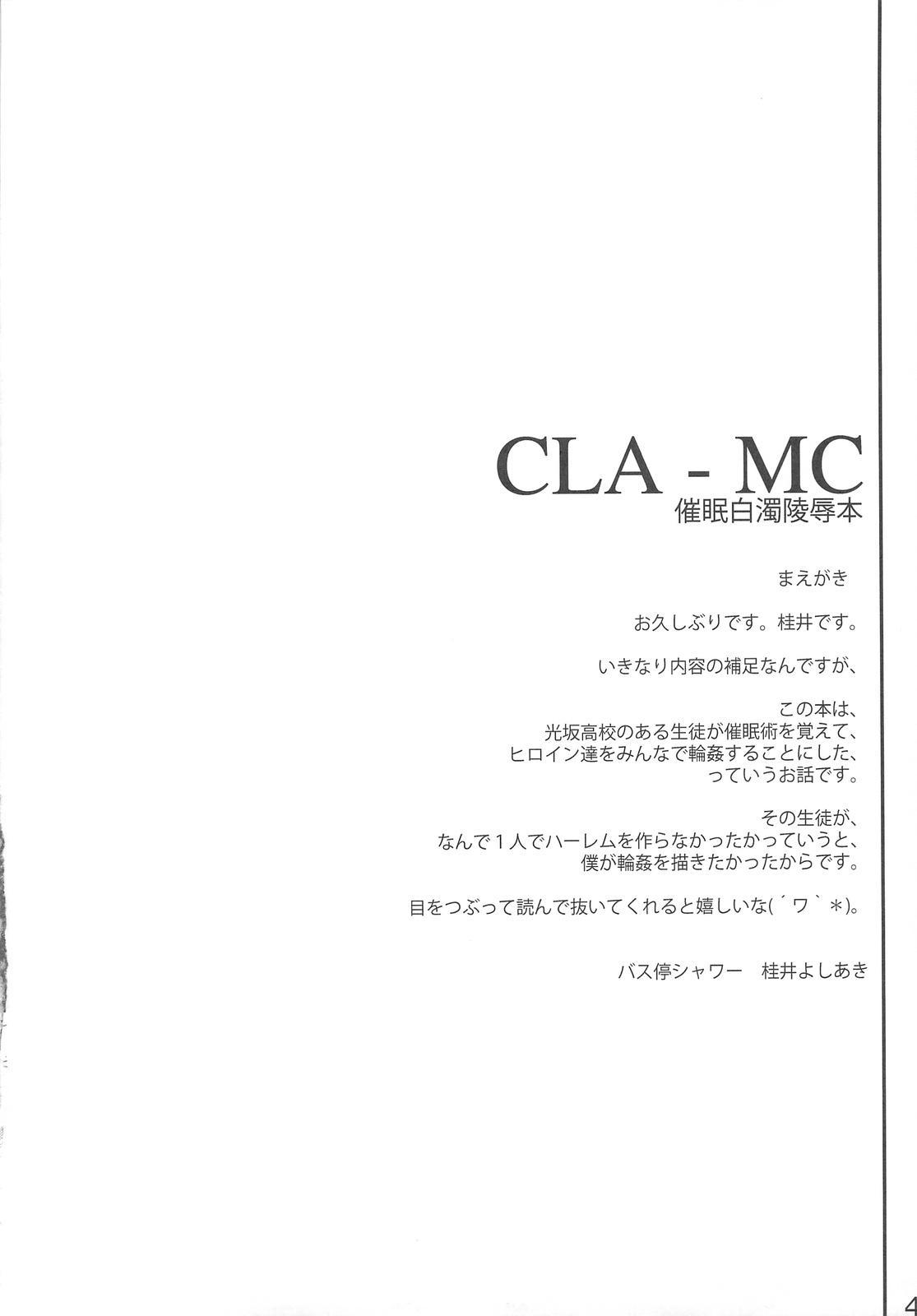 (C76) [Basutei Shower (Katsurai Yoshiaki)] CLA-MC -Saimin Hakudaku Ryoujoku Hon- (Clannad) 2