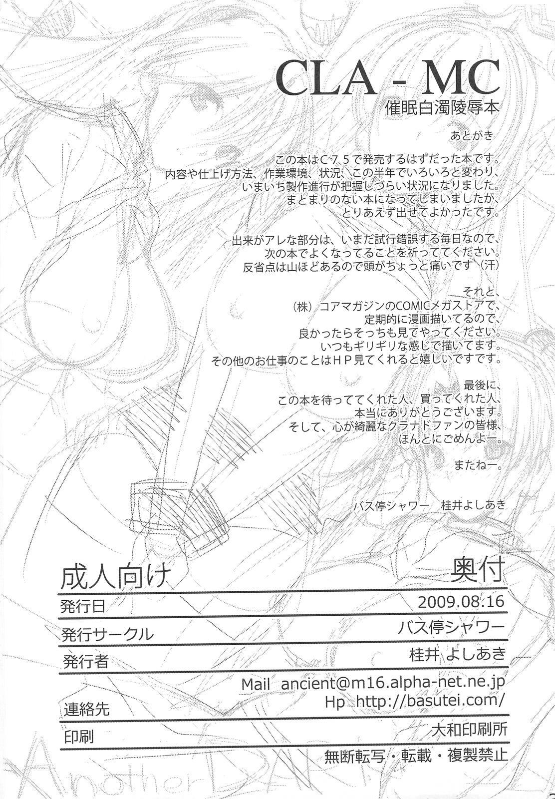 (C76) [Basutei Shower (Katsurai Yoshiaki)] CLA-MC -Saimin Hakudaku Ryoujoku Hon- (Clannad) 36