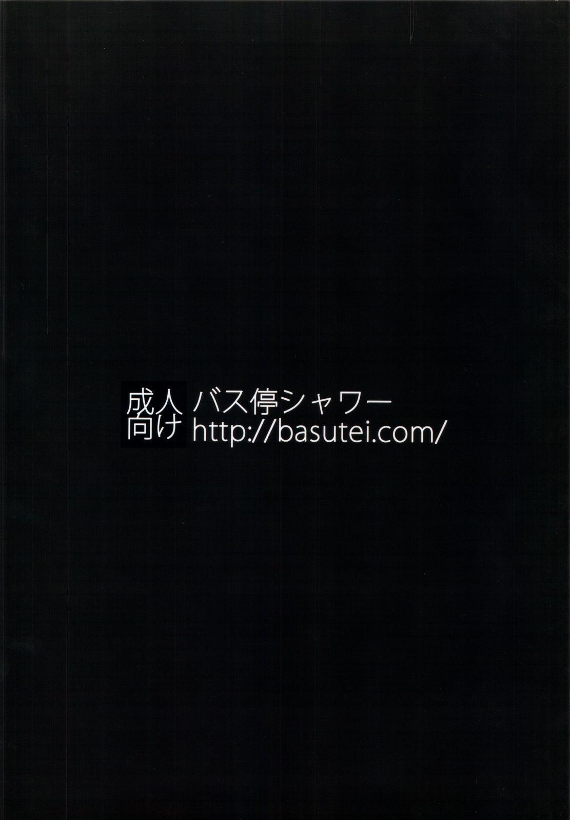 (C76) [Basutei Shower (Katsurai Yoshiaki)] CLA-MC -Saimin Hakudaku Ryoujoku Hon- (Clannad) 37