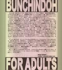 Bunchin Memo 2