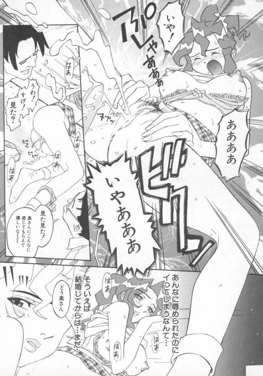 Hitozuma Deluxe 29