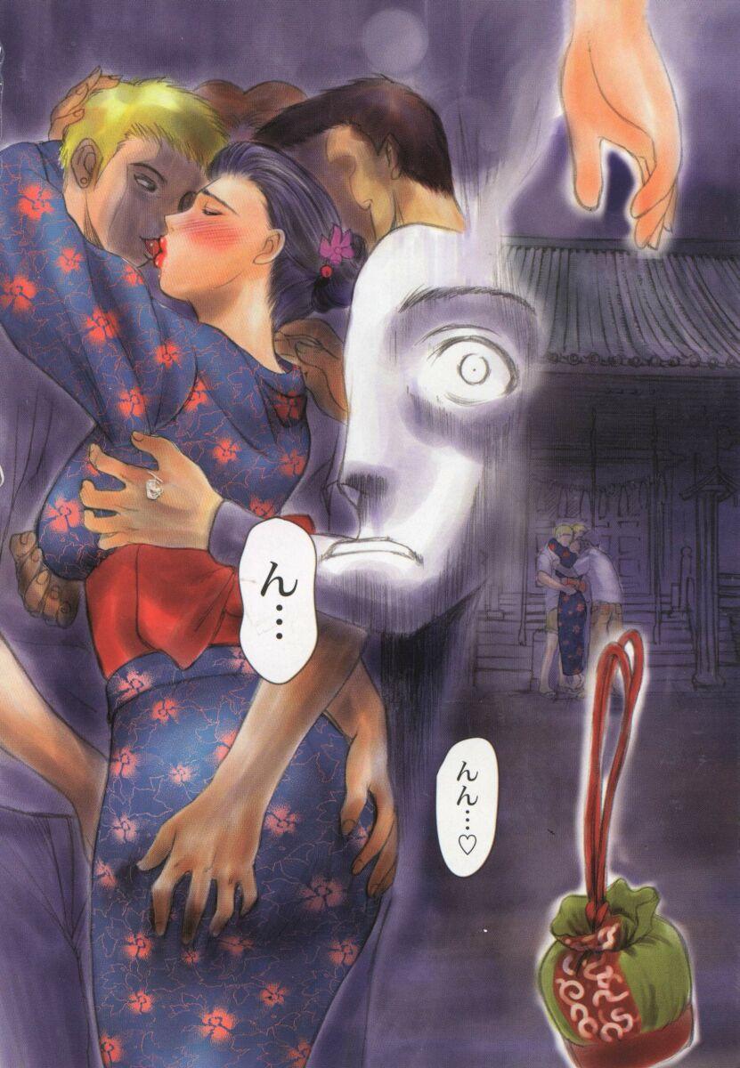 Hitozuma Deluxe 6