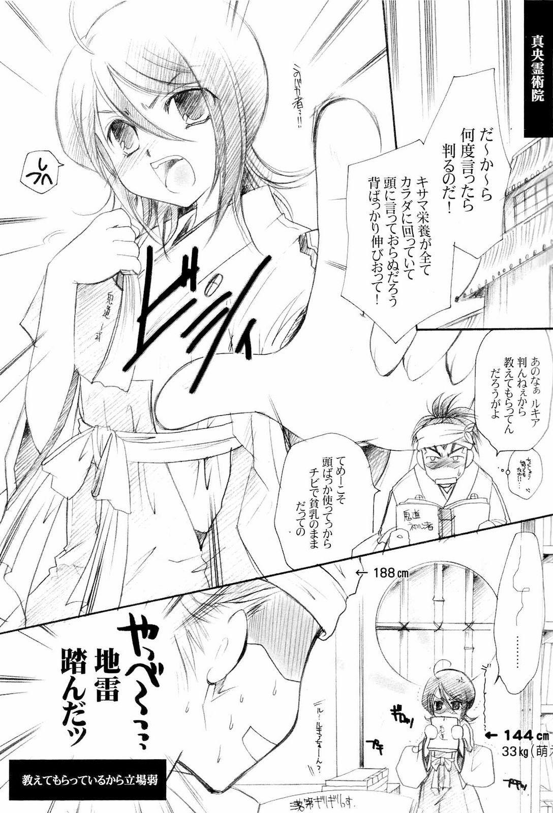 Usagi-chan Goyoujin 3