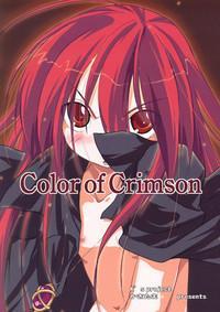 Color Of Crimson 0