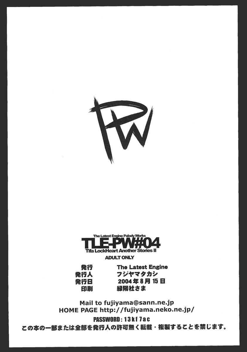 PW TLE-PW04 17