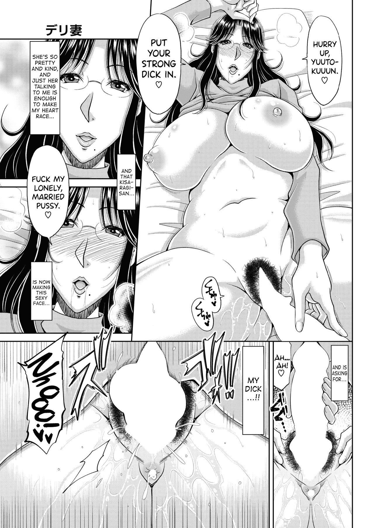 Delizuma ~Danchizuma no Himitsu Ch.1-3 10