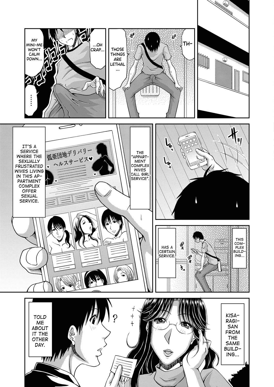 Delizuma ~Danchizuma no Himitsu Ch.1-3 22