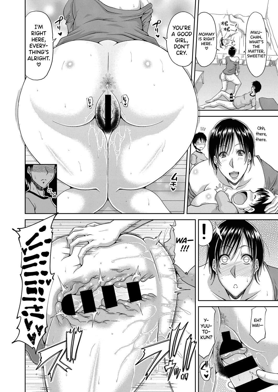 Delizuma ~Danchizuma no Himitsu Ch.1-3 35