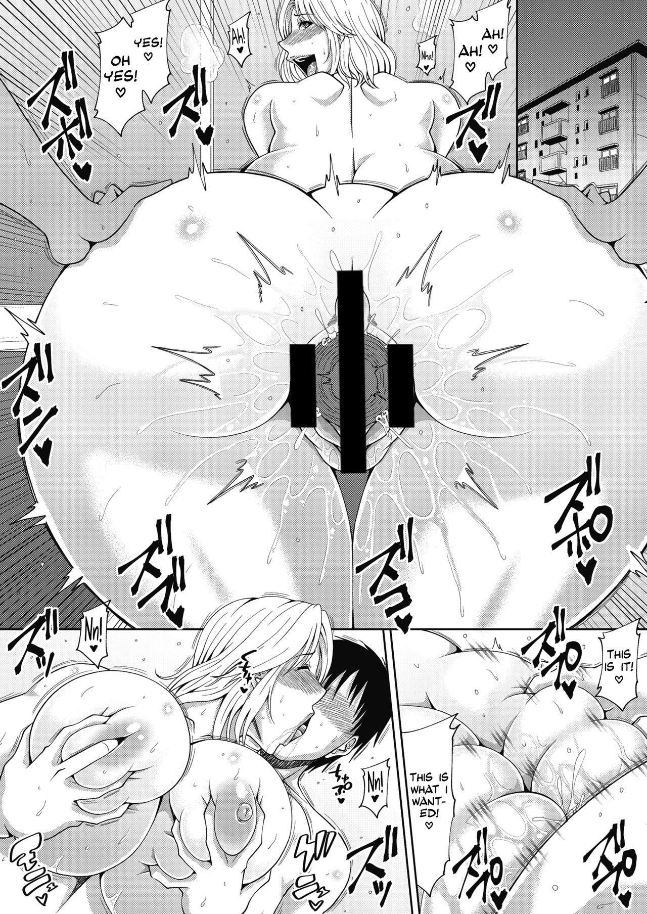 Delizuma ~Danchizuma no Himitsu Ch.1-3 45
