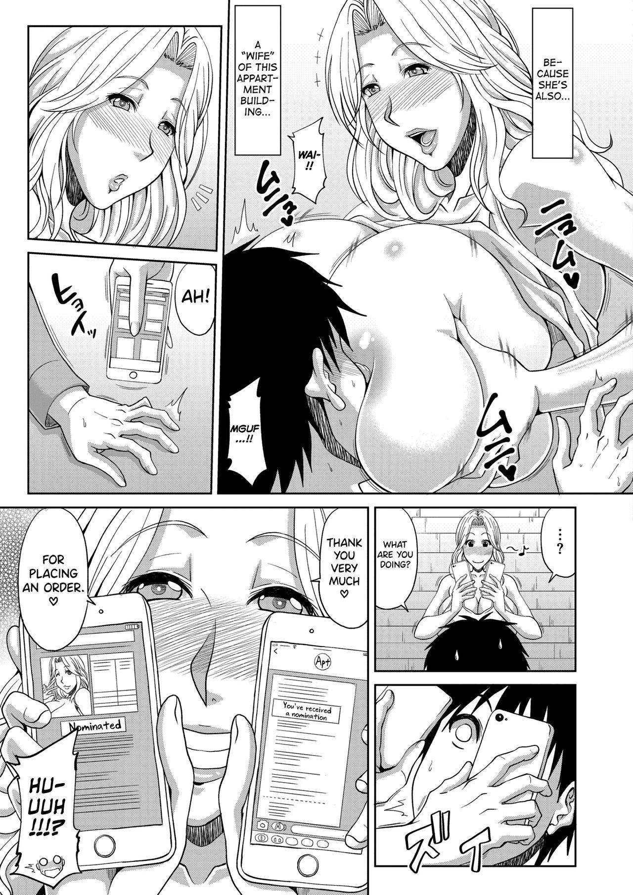 Delizuma ~Danchizuma no Himitsu Ch.1-3 52