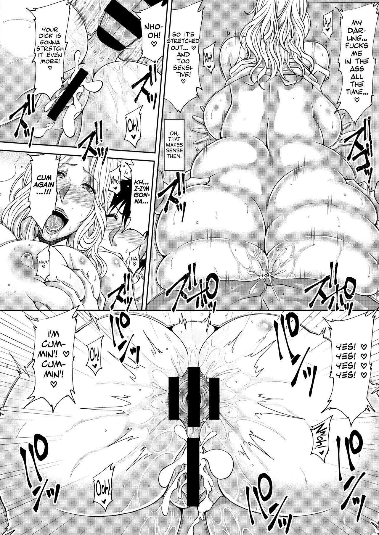 Delizuma ~Danchizuma no Himitsu Ch.1-3 65