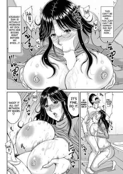 Delizuma ~Danchizuma no Himitsu Ch.1-3 7