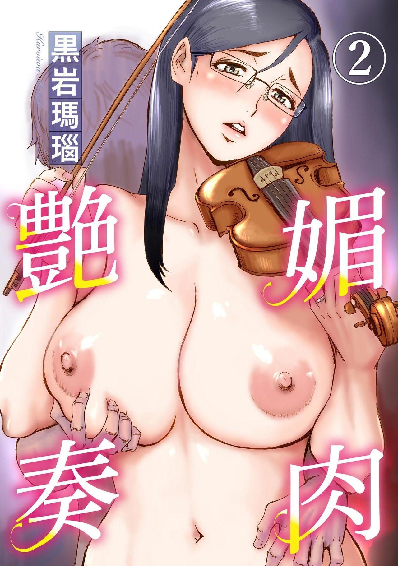 Biniku Ensou 2 0