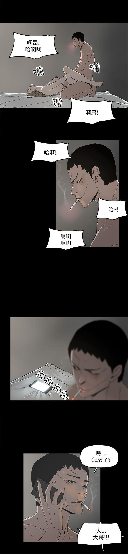 代理孕母 4 [Chinese] Manhwa 1