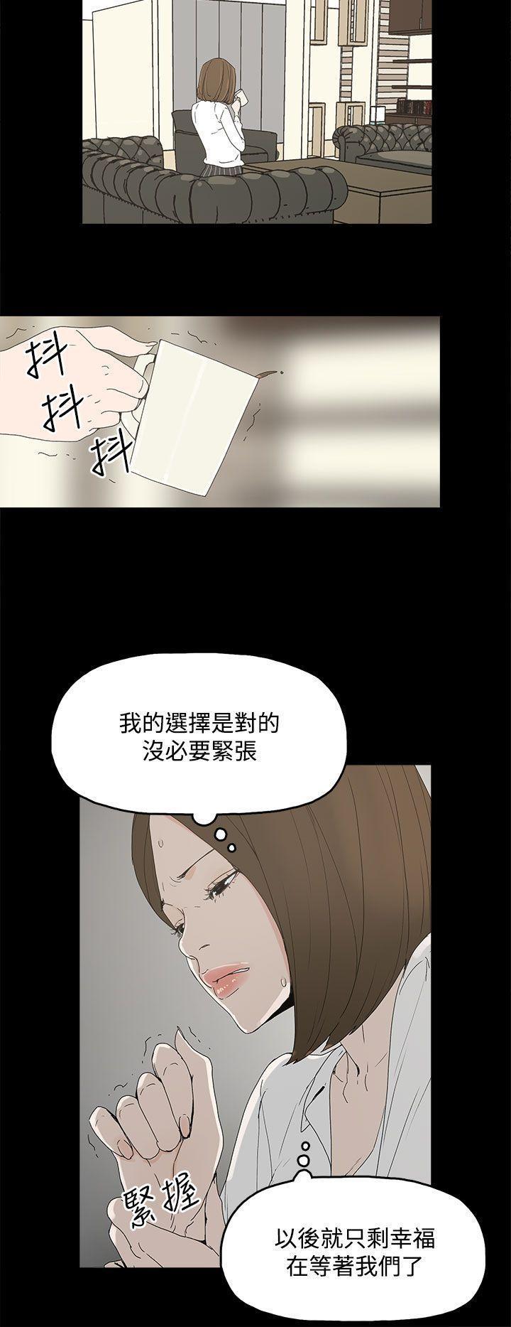 代理孕母 4 [Chinese] Manhwa 28