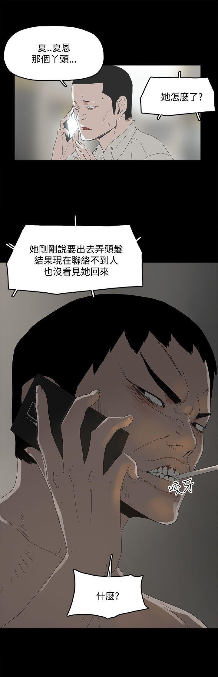 代理孕母 4 [Chinese] Manhwa 2