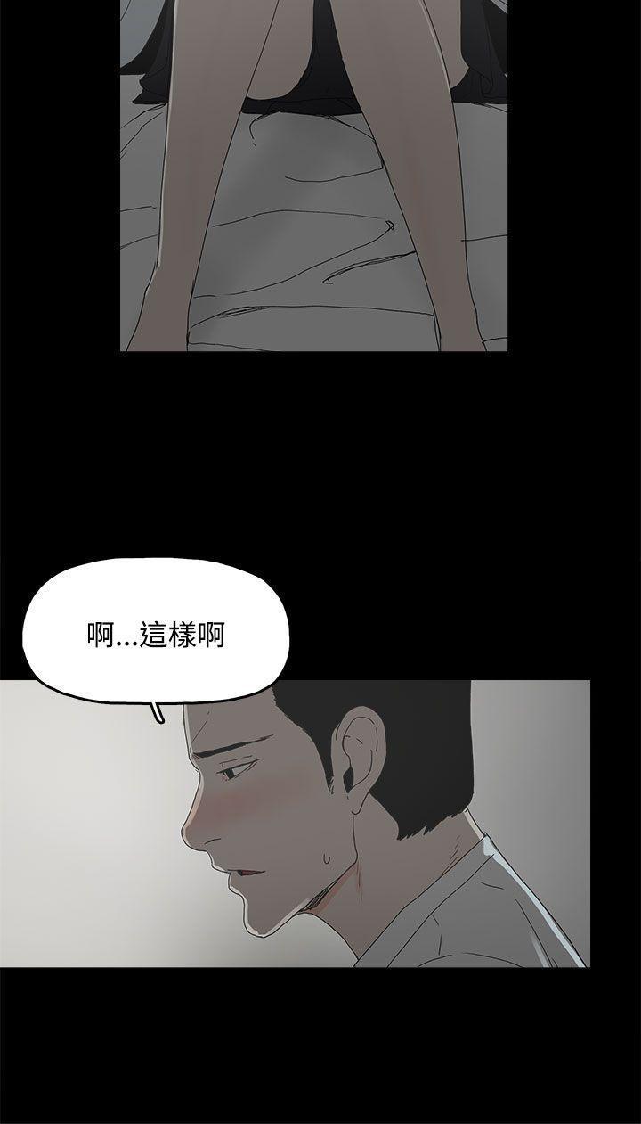 代理孕母 4 [Chinese] Manhwa 34