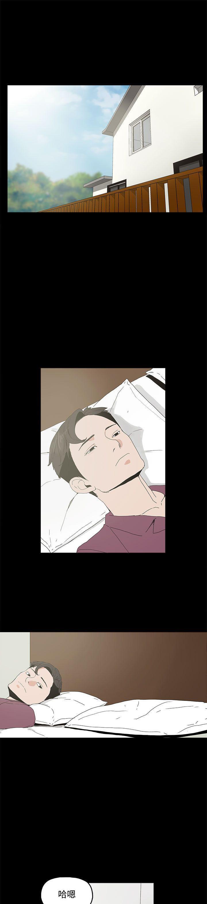 代理孕母 4 [Chinese] Manhwa 4