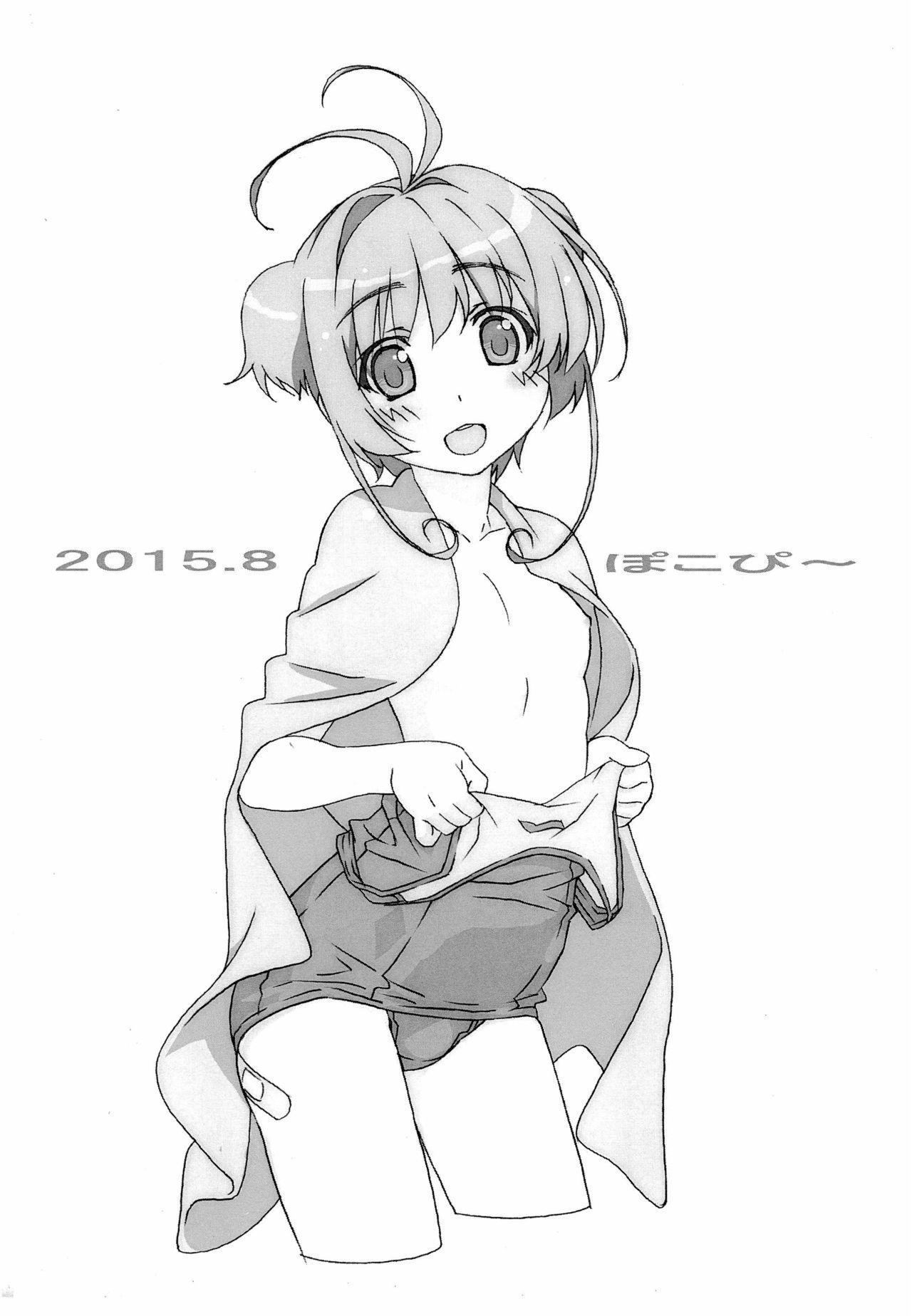Minna Sukumizu no Onyanoko no Chou Usui Hon nano 4 11