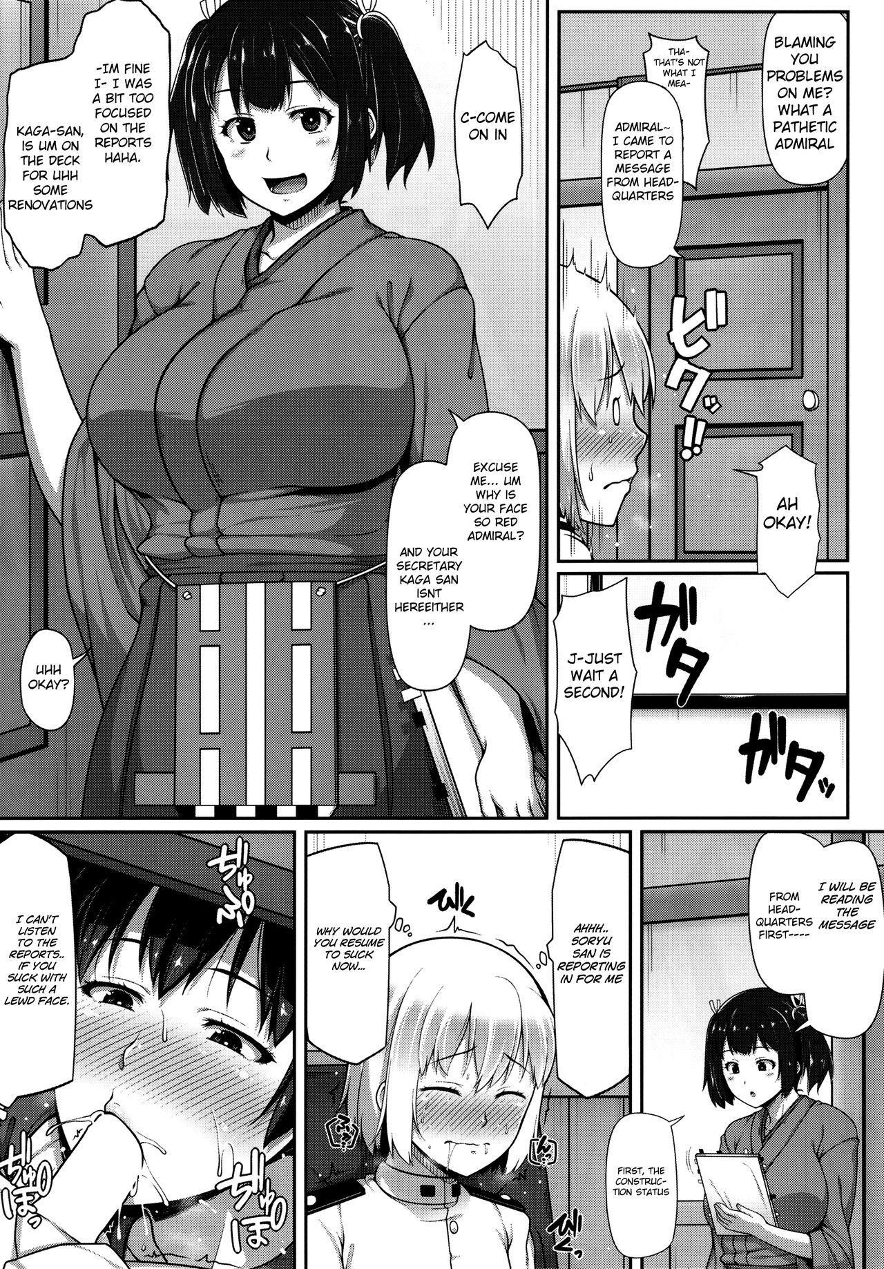 (C88) [Banana Koubou (Ao Banana)] Kaga-san wa Motto Inran Oneechan   Kaga-san is an Even More Perverted Sister (Kantai Collection -KanColle-) [English] [hardcase8translates] 5