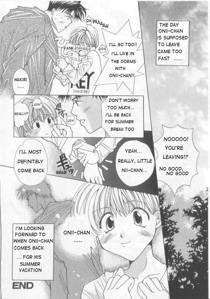 I Love My Onii-chan 7