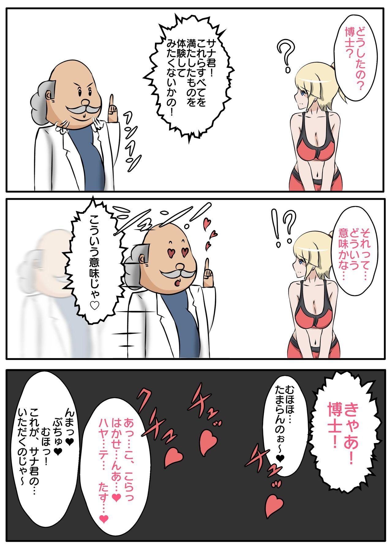 Nagusamex 58