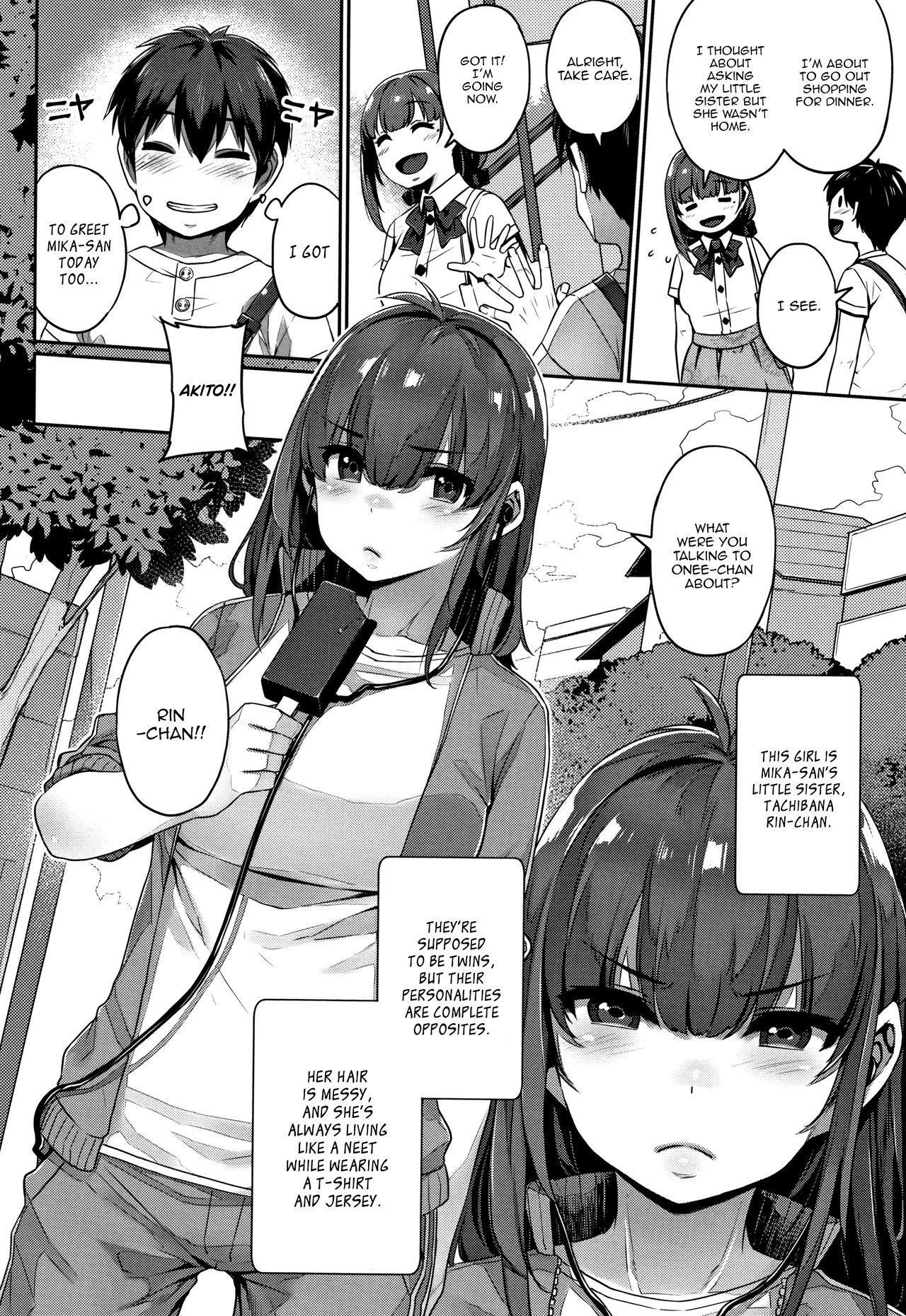 Futago Yuugi | Twin Play 1
