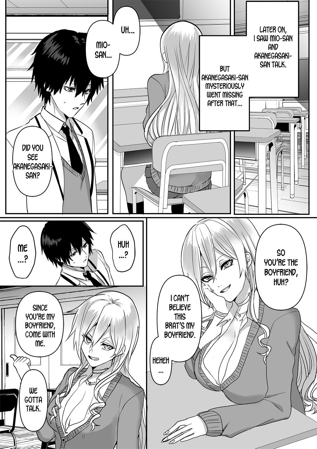 Kowasareta Hatsukoi   Broken First Love 16
