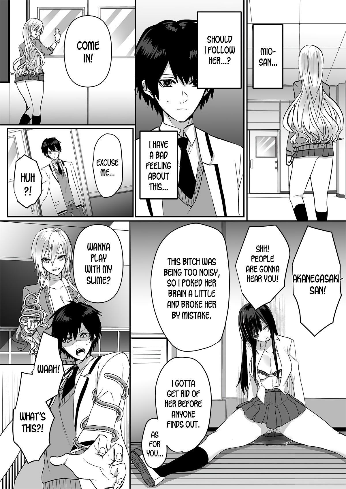Kowasareta Hatsukoi   Broken First Love 17