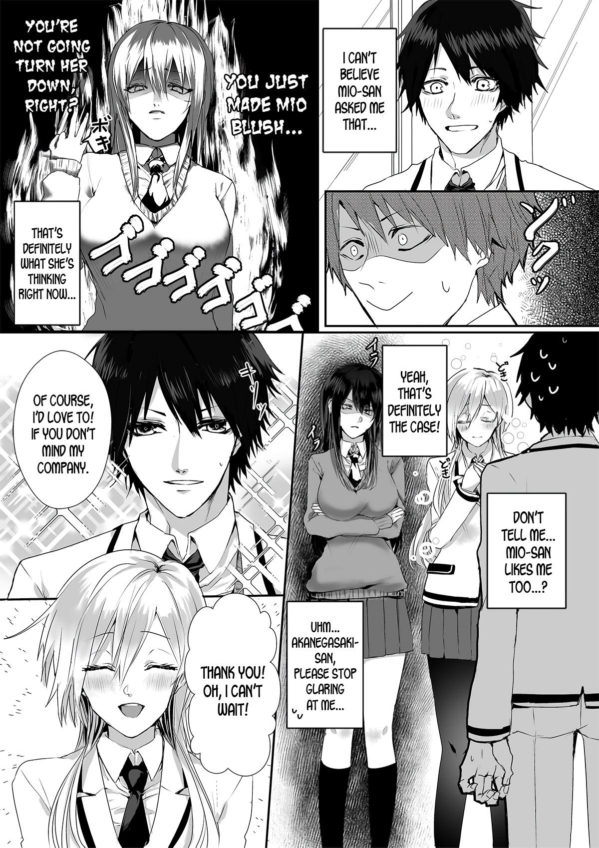 Kowasareta Hatsukoi   Broken First Love 2
