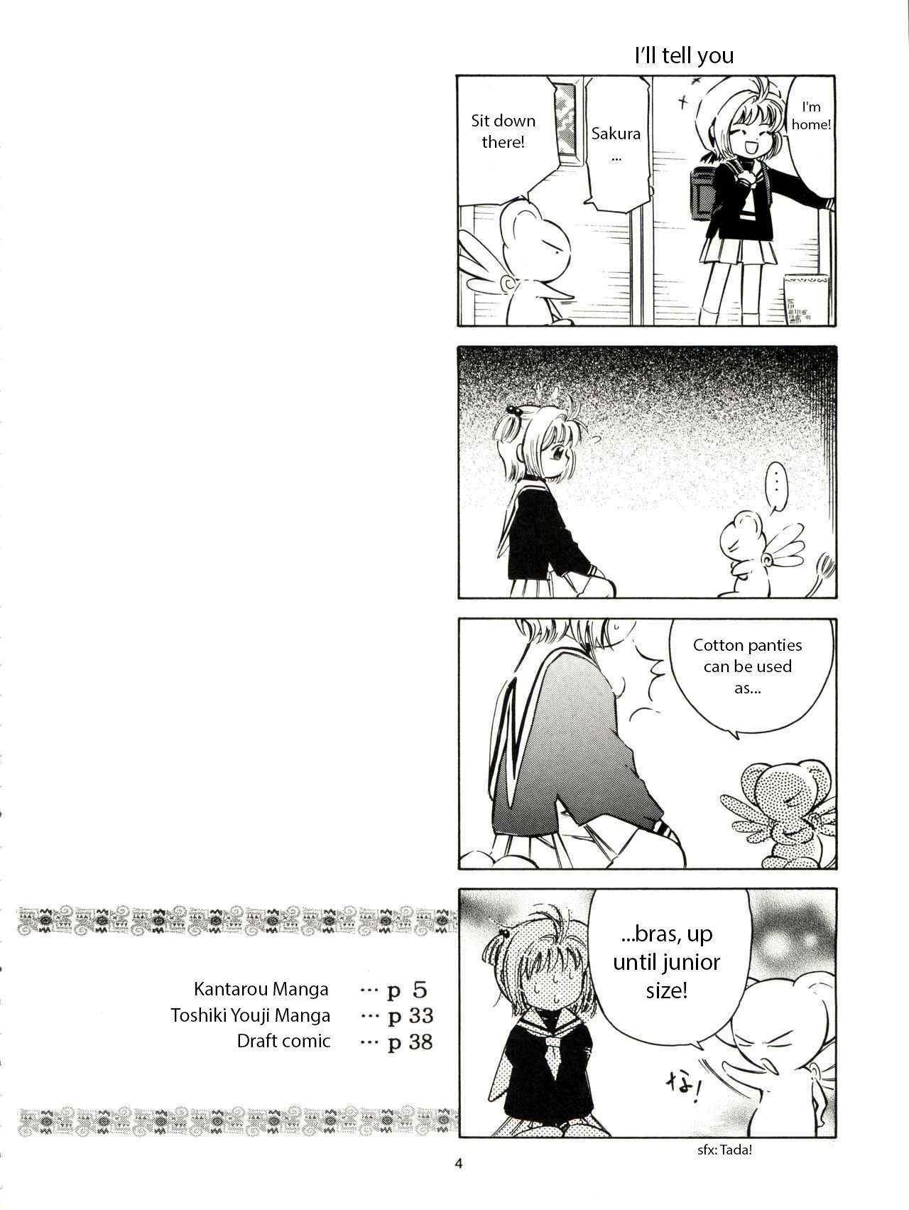 Sakura Drop 3 Lemon 3