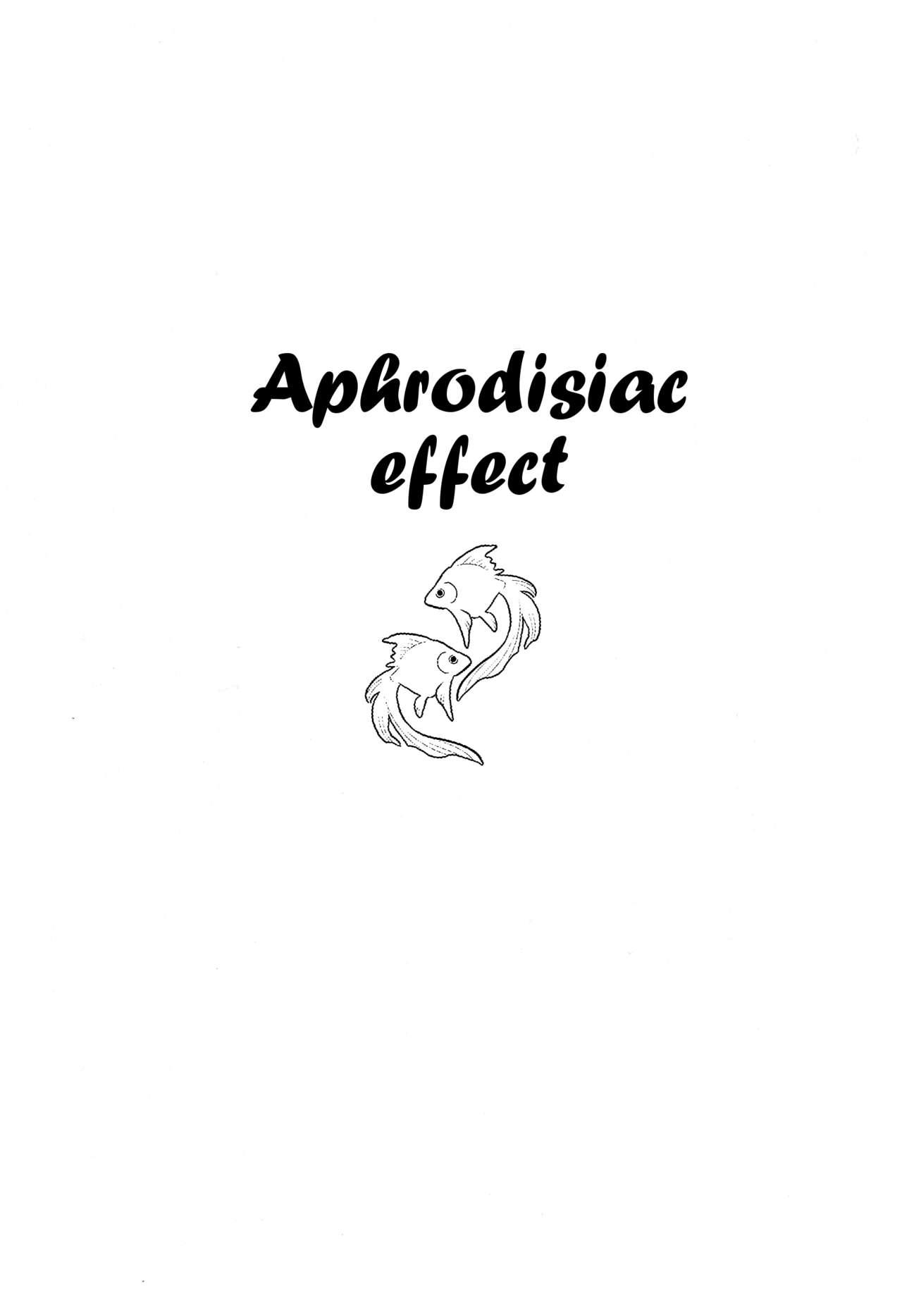 Biyaku Kouka | Aphrodisiac effect 2