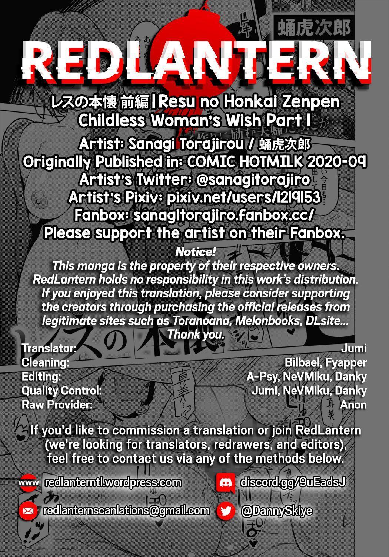 Resu no Honkai Zenpen | Childless Woman's Wish Part 1 20
