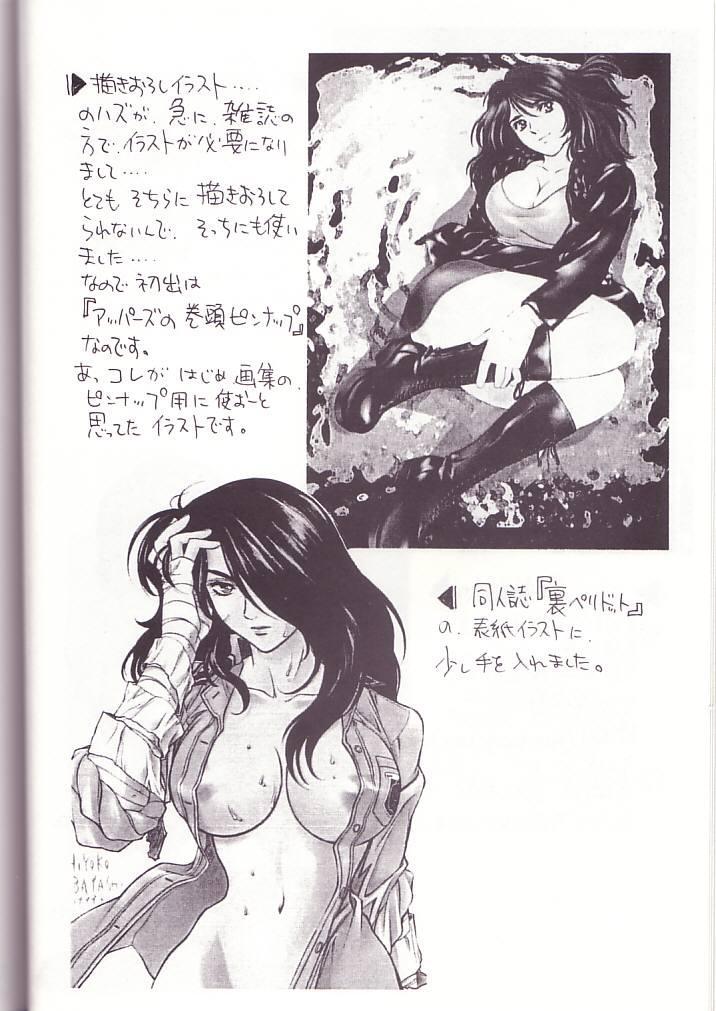 HIYOKO VOICE! 6