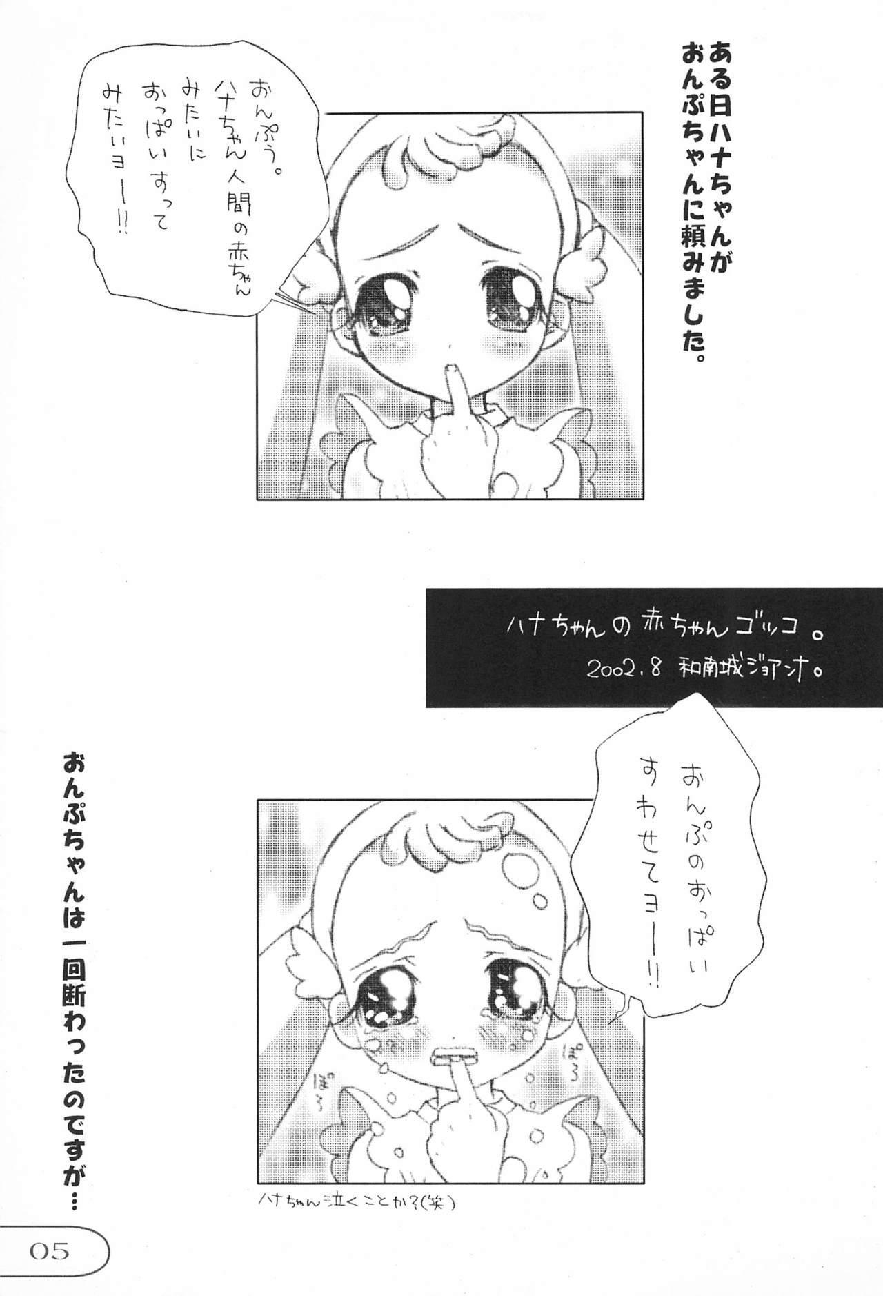 BABY POWDER 6