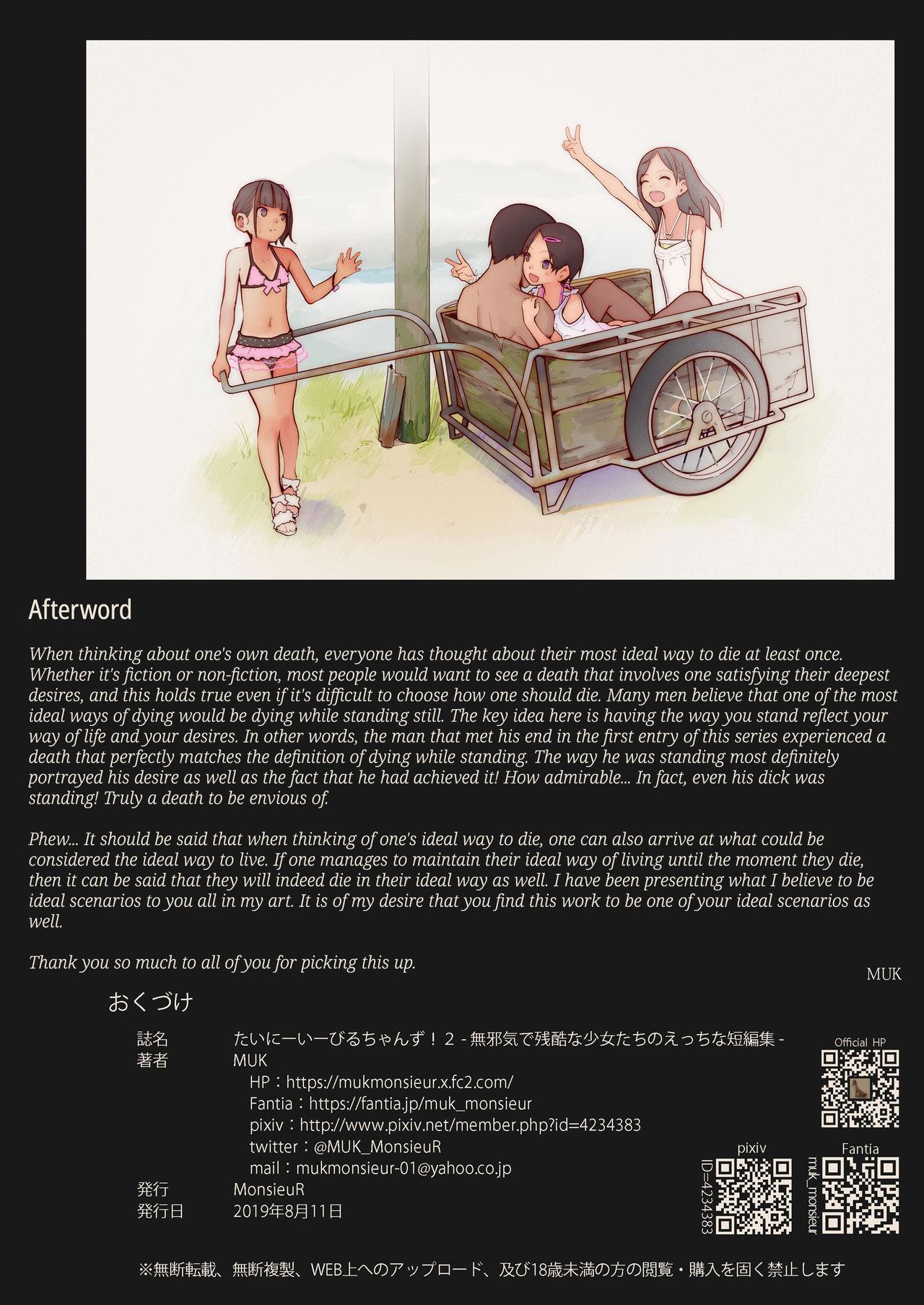 [MonsieuR (MUK)] Tiny Evil chans! 2 -Mujaki de Zankoku na Shoujo-tachi no Ecchi na Tanpenshuu- [English] {Hennojin} [Decensored] [Digital] 17