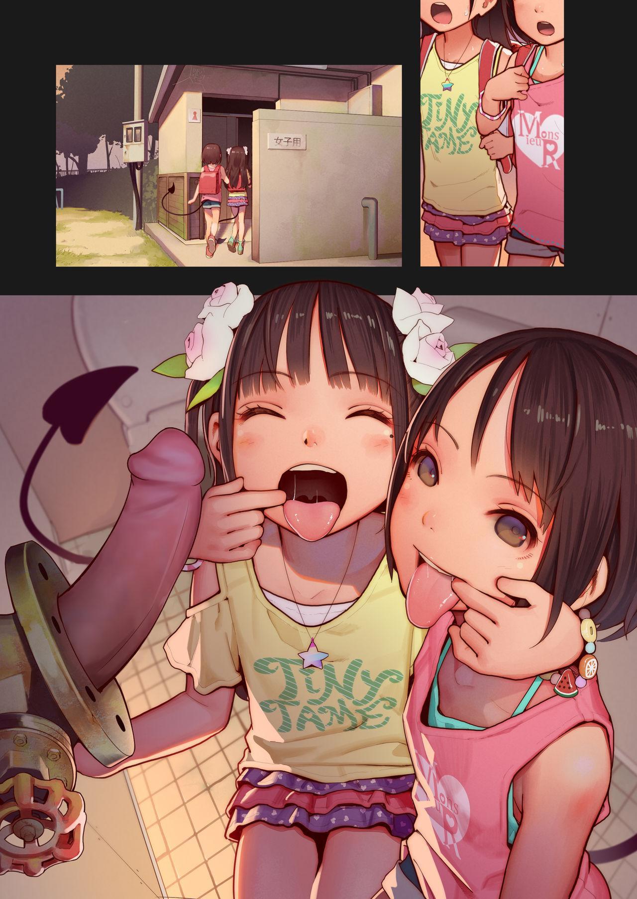[MonsieuR (MUK)] Tiny Evil chans! 2 -Mujaki de Zankoku na Shoujo-tachi no Ecchi na Tanpenshuu- [English] {Hennojin} [Decensored] [Digital] 24