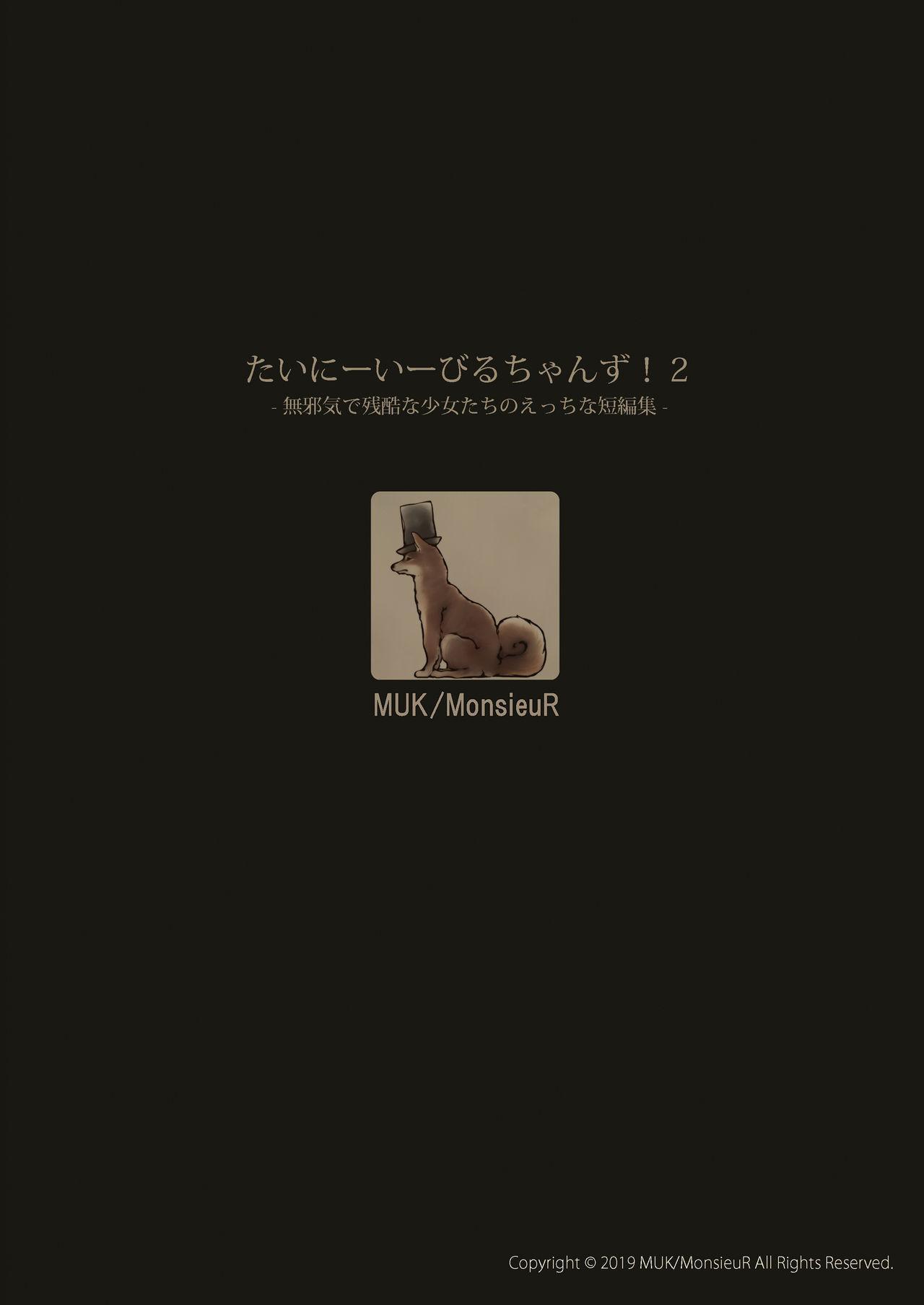 [MonsieuR (MUK)] Tiny Evil chans! 2 -Mujaki de Zankoku na Shoujo-tachi no Ecchi na Tanpenshuu- [English] {Hennojin} [Decensored] [Digital] 39