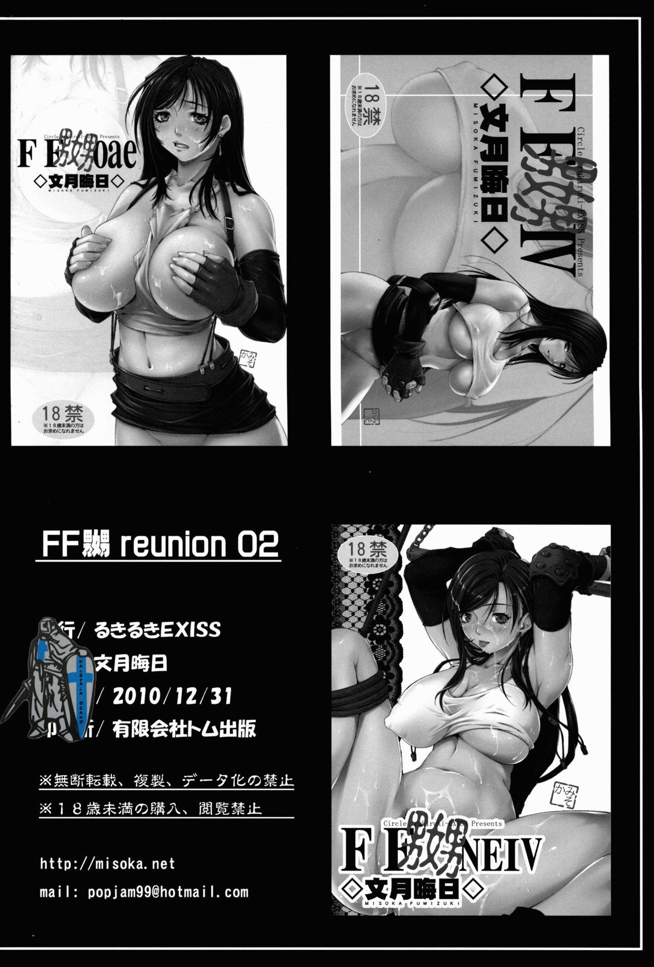 FF Naburu Reunion 2 61
