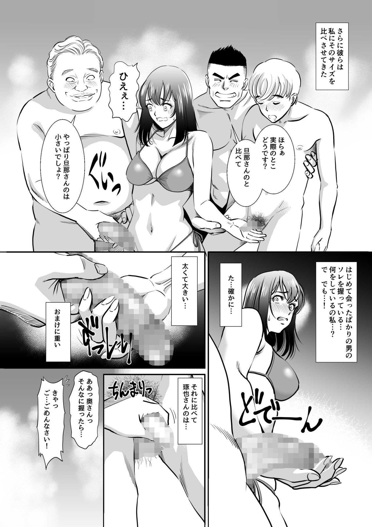 Nudist Beach e Shinkon Ryokou Saserareta Tsuma 10
