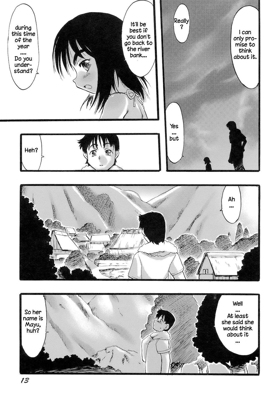 [Teruki Kuma] Osanaki Hana - Kami Haramishi Otome Ch. 1-5.5 [English] [Hige] 12