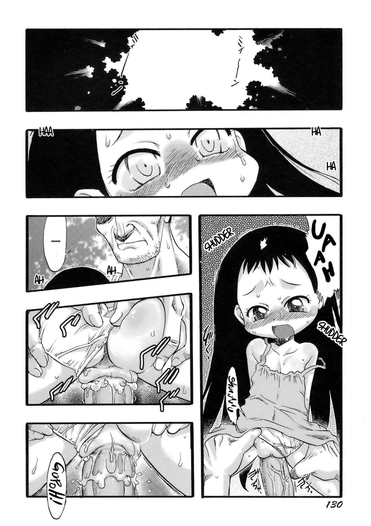 [Teruki Kuma] Osanaki Hana - Kami Haramishi Otome Ch. 1-5.5 [English] [Hige] 129