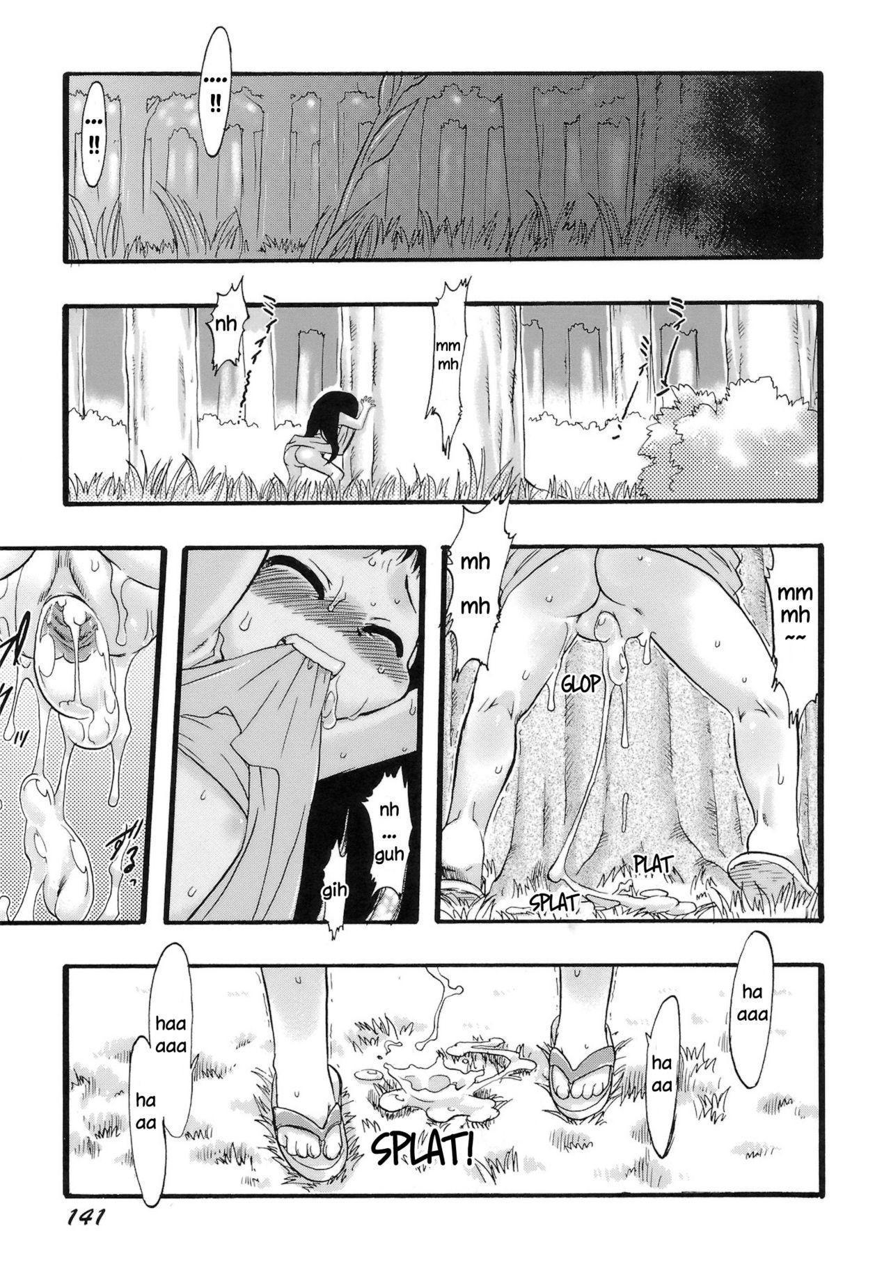 [Teruki Kuma] Osanaki Hana - Kami Haramishi Otome Ch. 1-5.5 [English] [Hige] 140