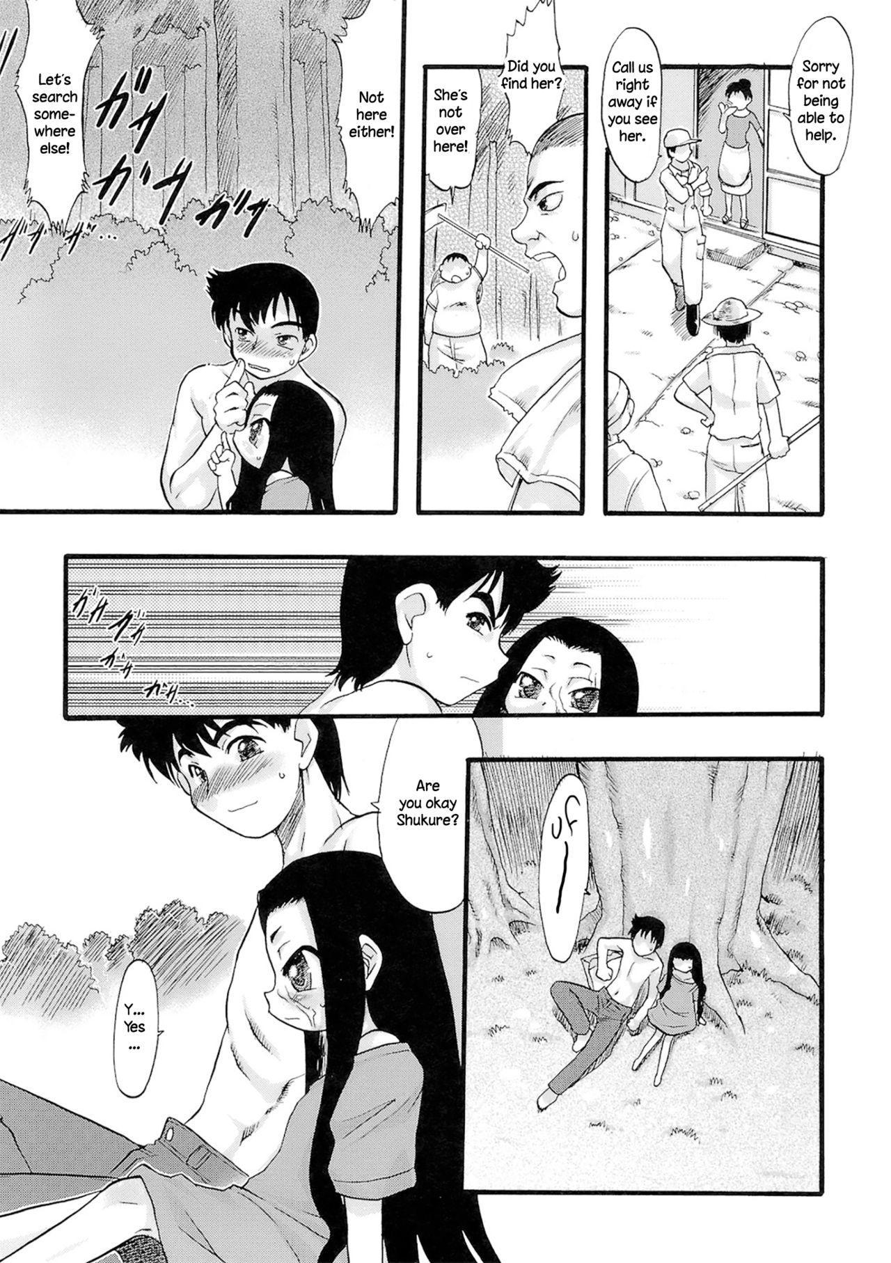 [Teruki Kuma] Osanaki Hana - Kami Haramishi Otome Ch. 1-5.5 [English] [Hige] 40