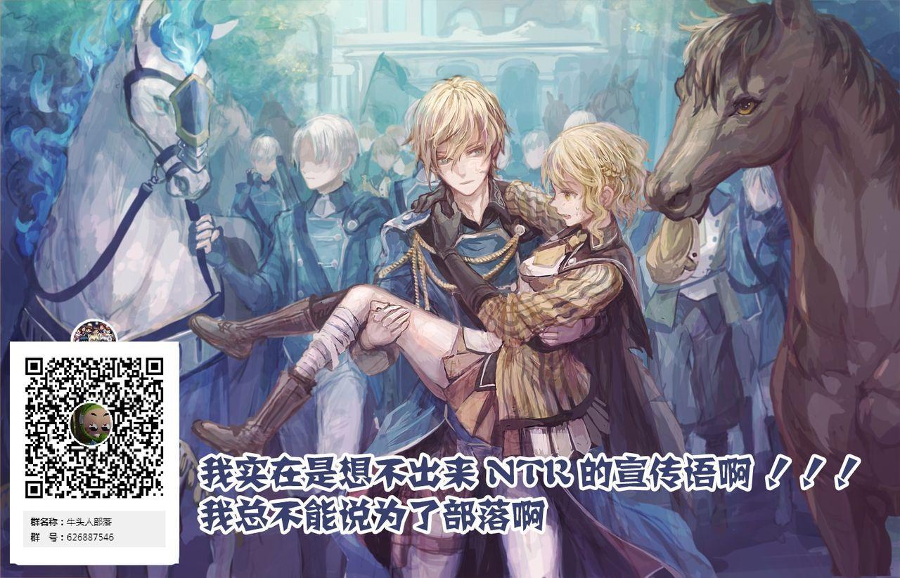 NTR Reizoku Elf Kishi Mel Kouhen 16